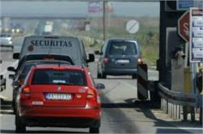 toll tax central government notes ban national highway