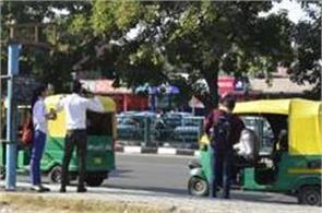 auto driver arbitrary disturbing the public  no stoppage  not stand