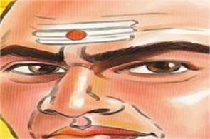acharya chanakya  chanakya niti  chanakya niti formula  man  woman  poison