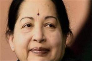 tamil nadu cm jayalalithaa was shifted to a special ward