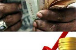 income  food