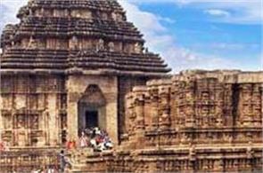 konark surya mandir  suryadev  sri krishna  rath  black pagoda