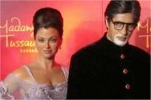 madame tussauds museum will open soon in delhi