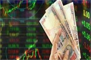 stock market closed with gains  sensex increased 200 points