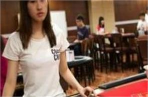 casino closed from midnight after 500 and 1000 notes scrapped by modi government