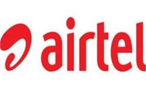 airtel launched the country  s first payment bank