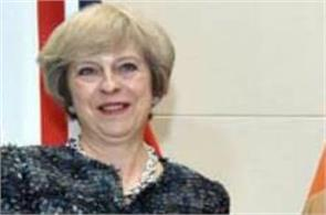 uk prime minister theresa india visit today