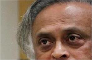 congress  minister  jairam ramesh  black money