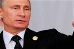 russian president vladimir putin may step down due to ill health