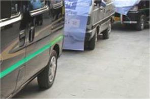 sbi launched mobile cash van