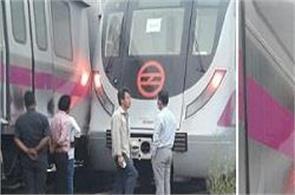 delhi  metro trains collide at kalandi kunj station during trial run