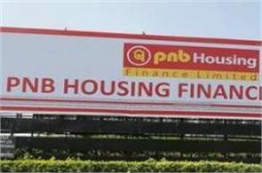 stock exchange  pnb housing