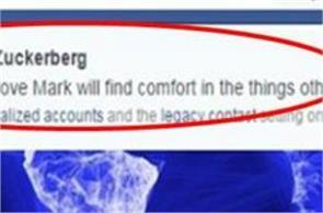 zuckerberg among facebook users mistakenly declared dead