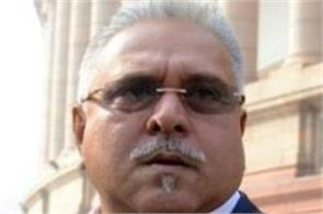vijay mallya  patiala house court
