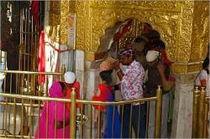 faithful naina devi temple 500 note  chintpurni