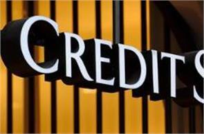 dollar credit suisse property global wealth report