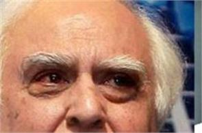 kapil sibal  modi government