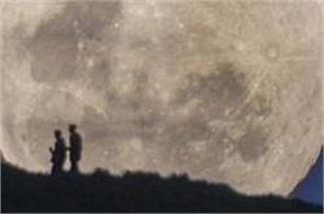kartik purnima  suprmun  scientific  sky