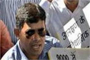 delhi university  protestors  teachers  strike