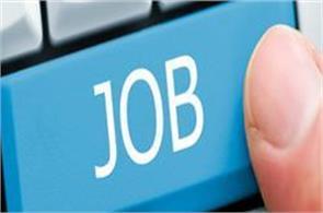 job  candidate  salary  bsnl   interview