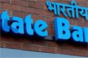 sbi will extend working hours