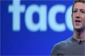 facebook working on censorship tool to enter china