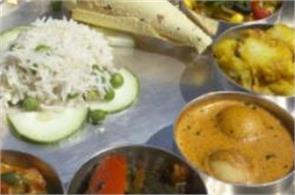 utensils  food