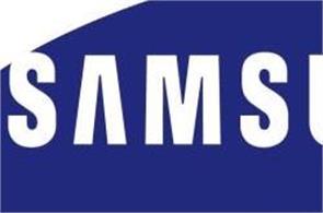 samsung electronics will split