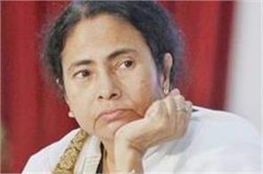 on notbandi divided opposition  mamta will not join the outrage day