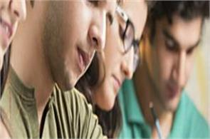 upsc  exam   budget  ministry of finance  government  fees