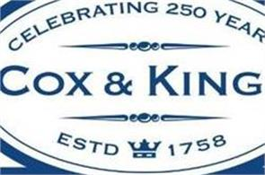 cox and kings  profit