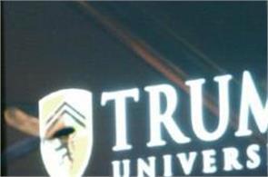 us judge encourages settlement in trump university lawsuit