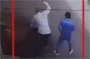 video of murder
