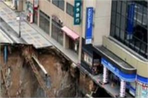 japan fixes massive sinkhole on busy road in fukuoka just a few days