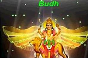 mercury  budh dev