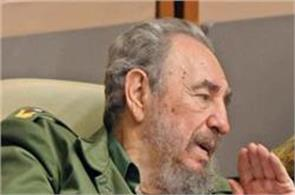castro family was split because of disagreements
