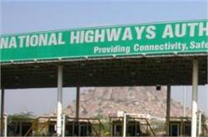toll plazas accept old rs 500  rs 1000 currency notes till 11 nov