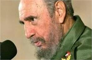 former cuban president fidel castro dead