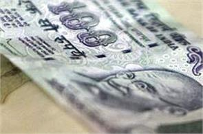 shortage of 100 rupee note