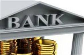note ban prove boon for banks  public sector banks rose 13  share