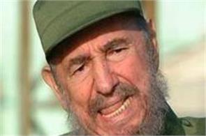 fidel castro cubas revolutionary communist icon in his own words