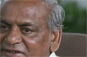 kalyan singh  sowing poison then from where nector comes