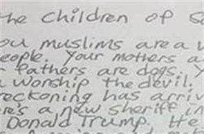 mosques receive letters threatening muslims and praising trump