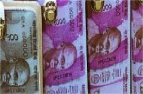china made wallets new notes indian currency