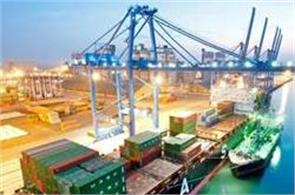 govt issued relief for exporter importer
