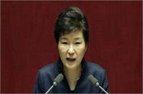 south korean president ready to quit