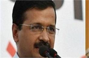 delhi cm kejriwal attack pm modi for paytm