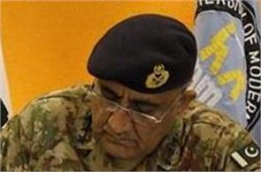 general qamar javed bajwa appointed pakistan army chief