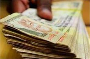 bank account tax jan dhan accounts 500 note 2000 note note exchange