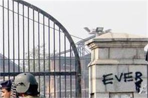 separatists jamia masjid chalo march failed